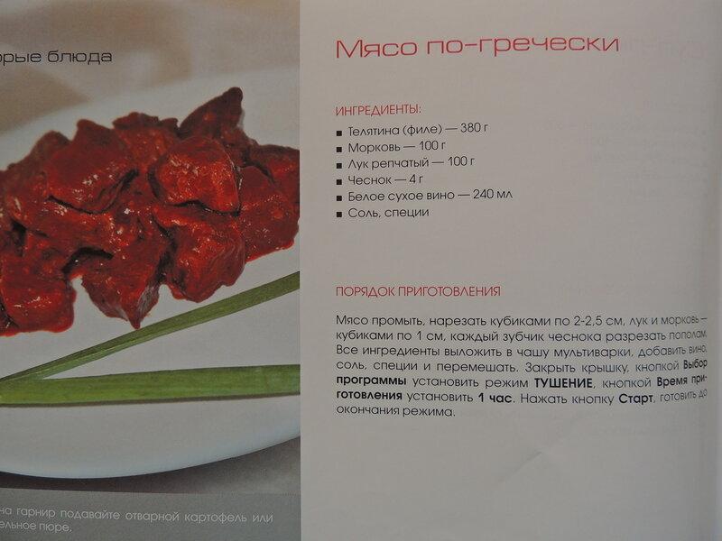 http://img-fotki.yandex.ru/get/4123/116816123.2d7/0_8facb_8159df98_XL.jpg