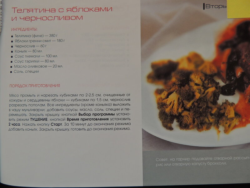 http://img-fotki.yandex.ru/get/4123/116816123.2d7/0_8facc_6f8d7bc_XL.jpg