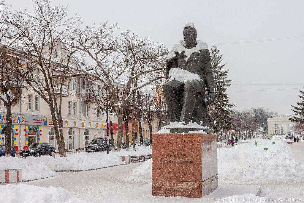 Памятник С. Г. Чавайну - марийский поэт и драматург