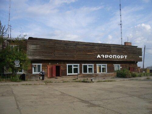 Кодинск. Здание аэропорта.