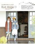 Knit Ange. Extra! - 2013