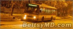 Как пассажиры в Бельцах троллейбус толкали
