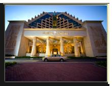 ОАЭ. Дубаи. Raffles Dubai. Front Building