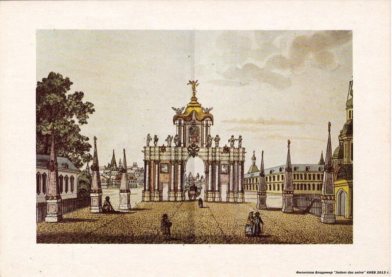 Новому, открытки 16 век