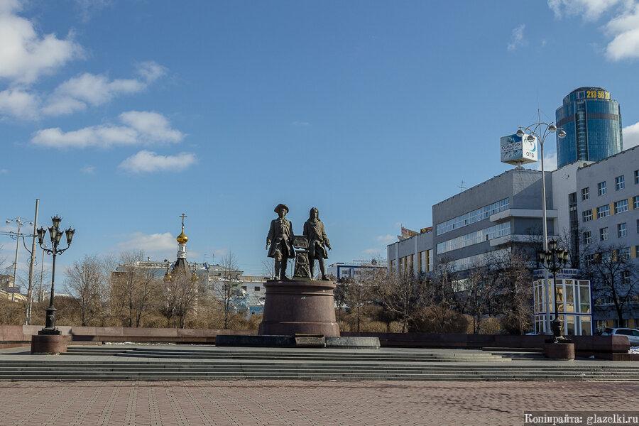 Екатеринбург. Памятник Татищеву и де Геннину.