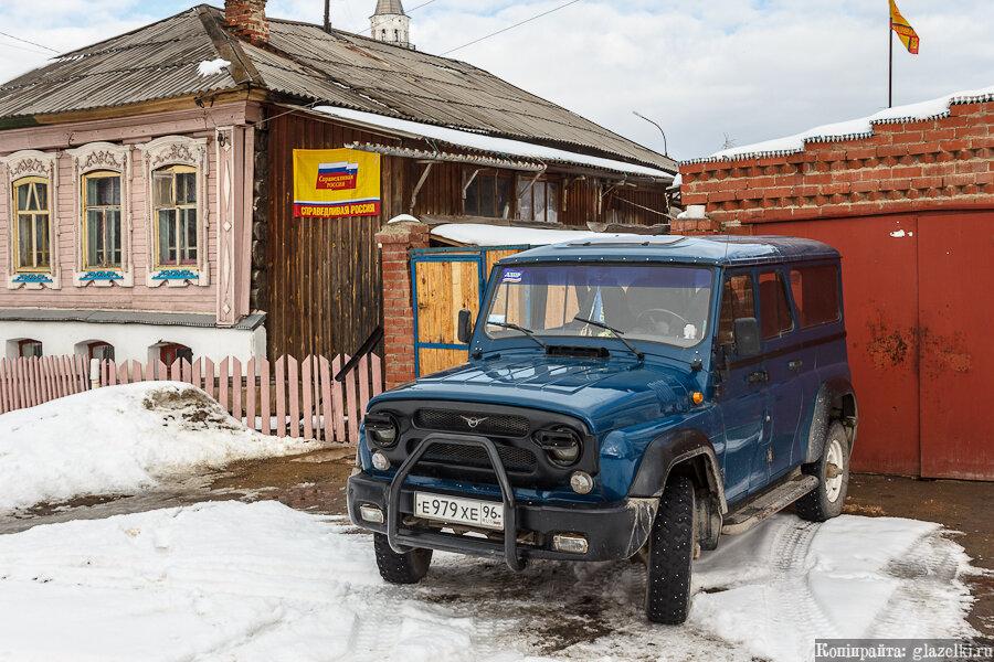 Невьянск. Справедливая Россия и ЛДПР.