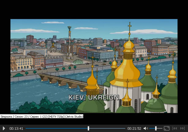 Украина в Симпсонах