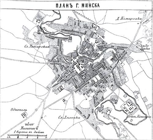 Генплан города Минска на 1876 год