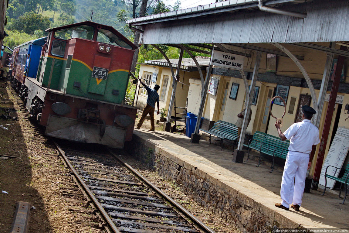 Шри-Ланка_Как угнать поезд_23
