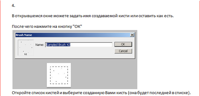 https://img-fotki.yandex.ru/get/4123/231007242.19/0_1149bc_ba449cce_orig