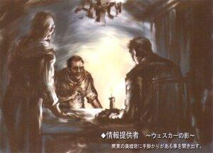 Resident Evil 5 [Alpha Version] 0_119d74_f5fef129_M