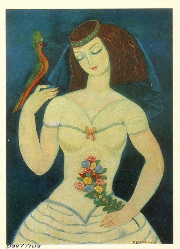 Анано с цветами. 1974г. Холст, масло. 81Х57