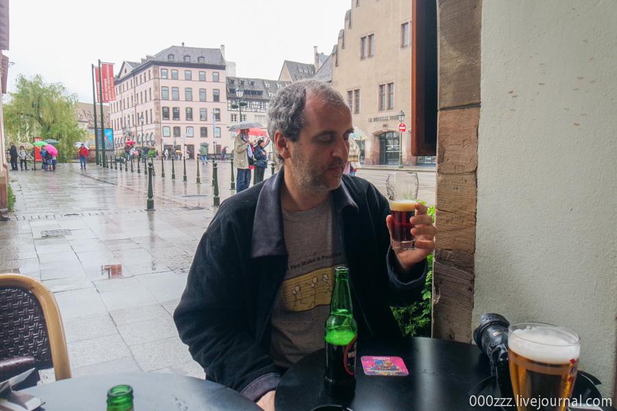 Страсбург-33 - копия.JPG