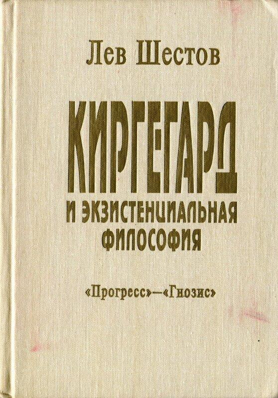 Лтолстой и достоевский
