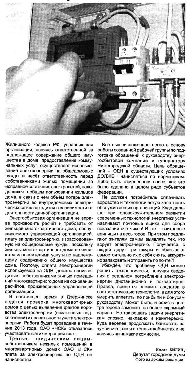 http://img-fotki.yandex.ru/get/4123/31713084.4/0_bdc24_faf5ad8f_XXXL.jpeg.jpg