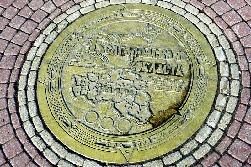 Главный медальон на Соборной площади Белгорода
