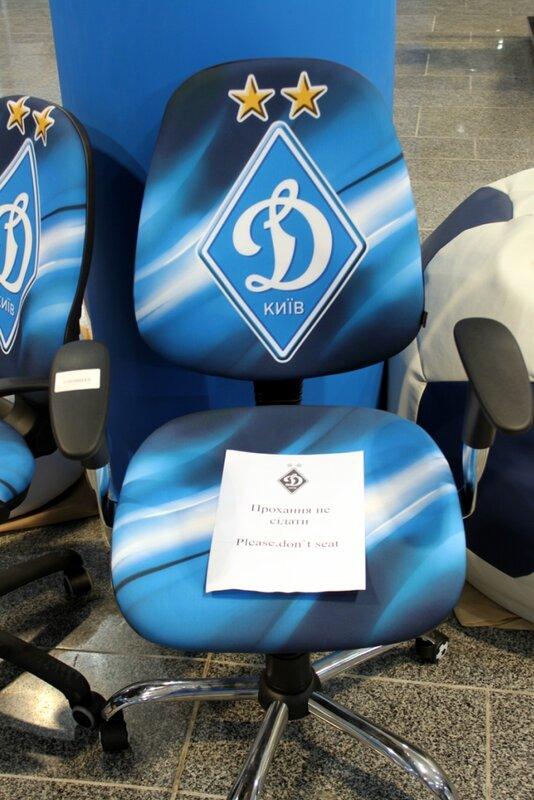 Офисный стул с эмблемой Динамо Киев