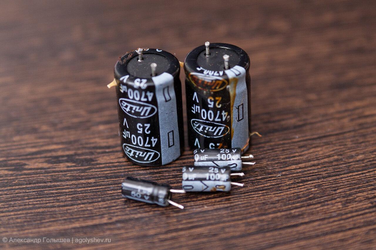 Старые конденсаторы