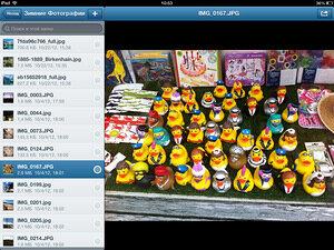 Яндекс.Диск для iOS c поддержкой iPad