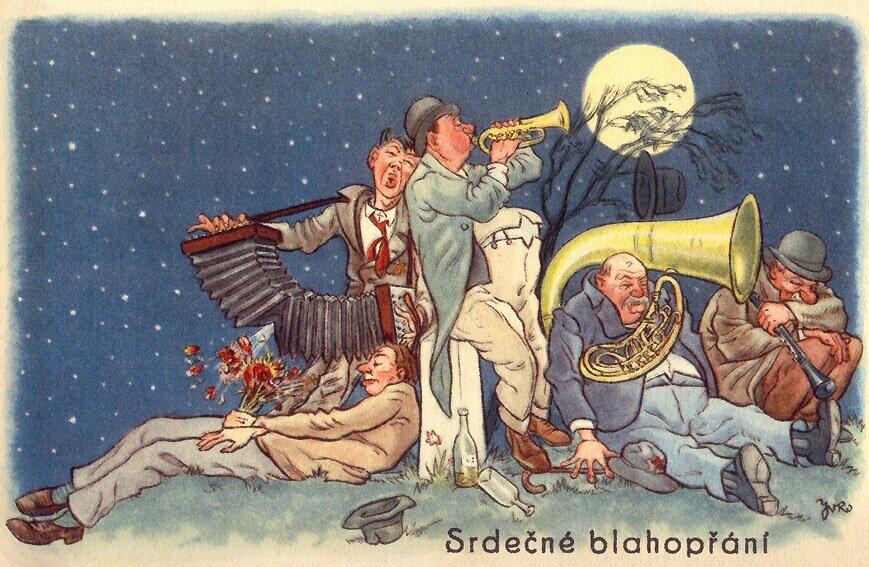 все-таки чешские открытки с новым годом салат