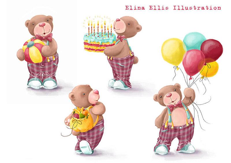 Картинка элина с днем рождения