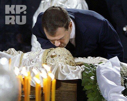 Похороны Патриарха