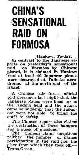 China's Sensational Raid on Formosa