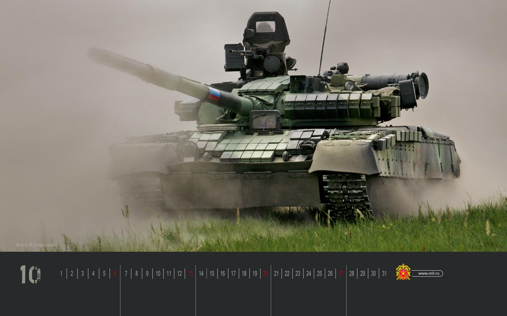 El nuevo ejército ruso... - Página 2 0_86dca_8f01fd3c_orig