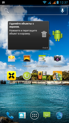 Fly IQ446 Magic, скриншот