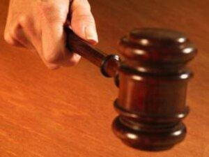 Пятый арбитражный апелляционный суд установил факт
