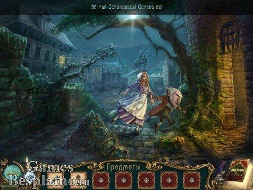 Легенды о призраках: Медный всадник. Коллекционное Издание