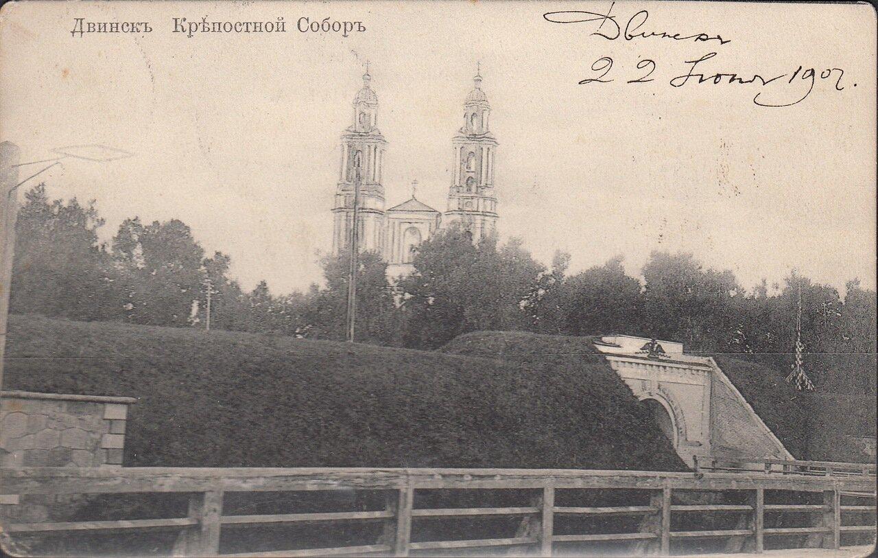 Крепостной собор