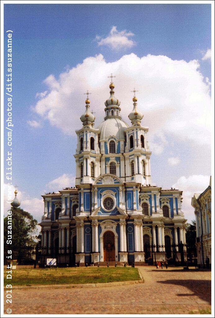 Санкт-Петербург, Июнь 1993. Смольный собор.
