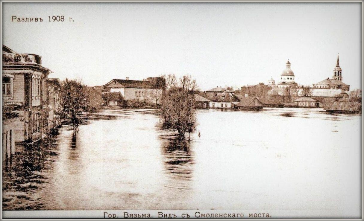 Вид со Смоленского моста