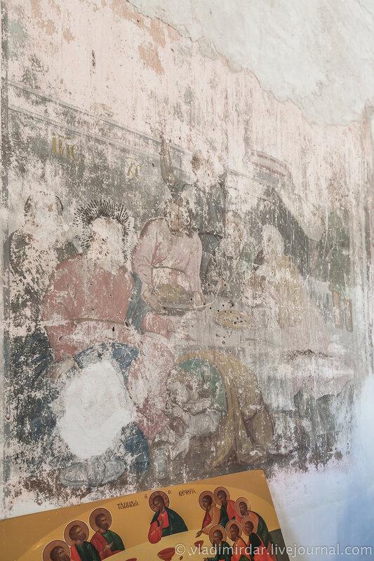 Старая фреска