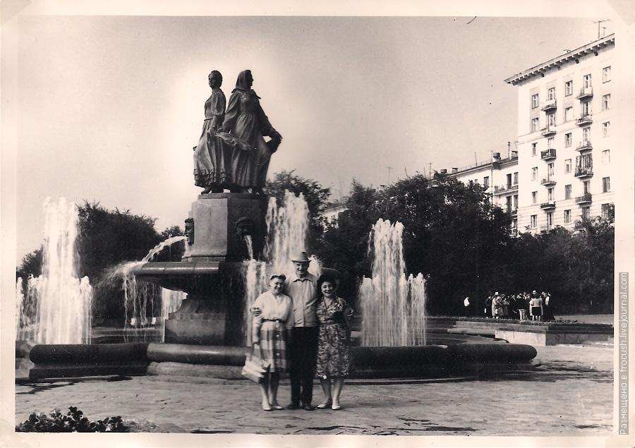 Город Волгоград 1965 год Фонтан Дружба
