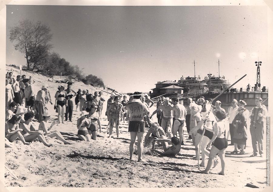 1965 год День Нептуна в Никольском