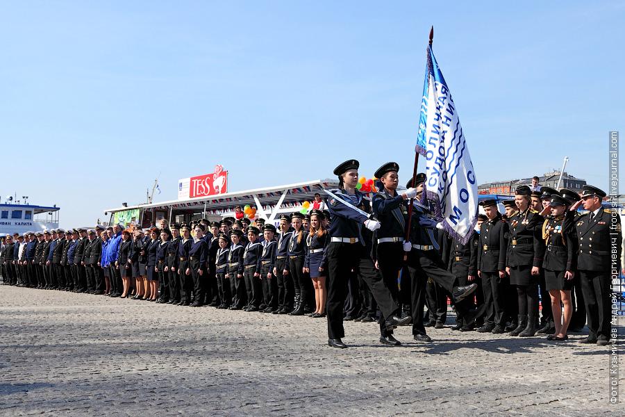 Курсанты Навигацкой школы проносят перед строем участников открытия 80-й малой навигации на Москве-реке знамя «Столичной судоходной компании»