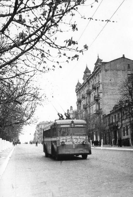 1945.05. Троллейбус №2 на улице Ленина (ныне улица Богдана Хмельницкого)