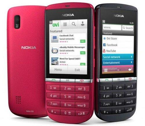 Nokia 300 Asha для helpix.ru