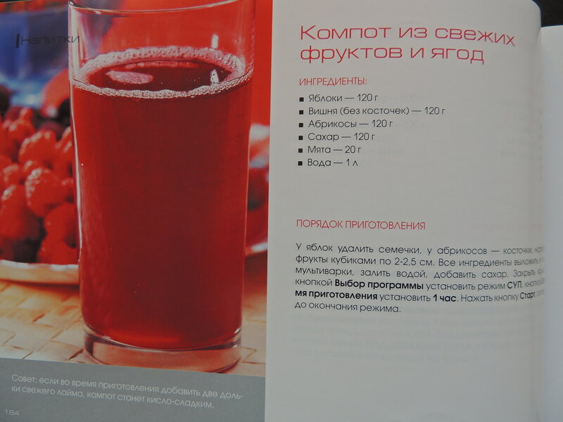 http://img-fotki.yandex.ru/get/4124/116816123.2d8/0_8fb13_3e924299_XL.jpg
