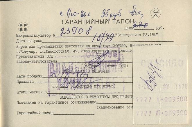 всего за 95 рублей,