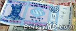 Налоговая сообщает о миллионерах «молдавских трущоб»