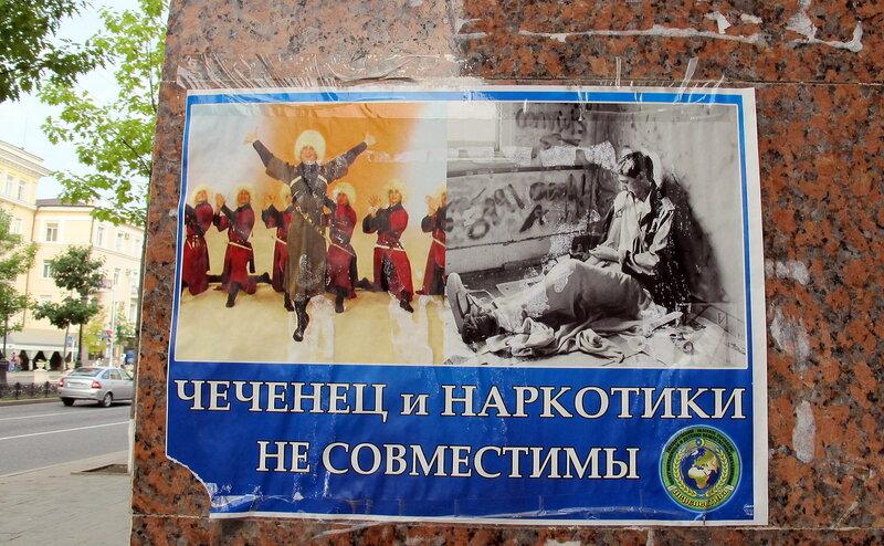 Секс в жизни чеченцев самое интересное