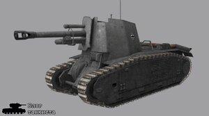 Немецкая шкурка для 105 leFH18B2