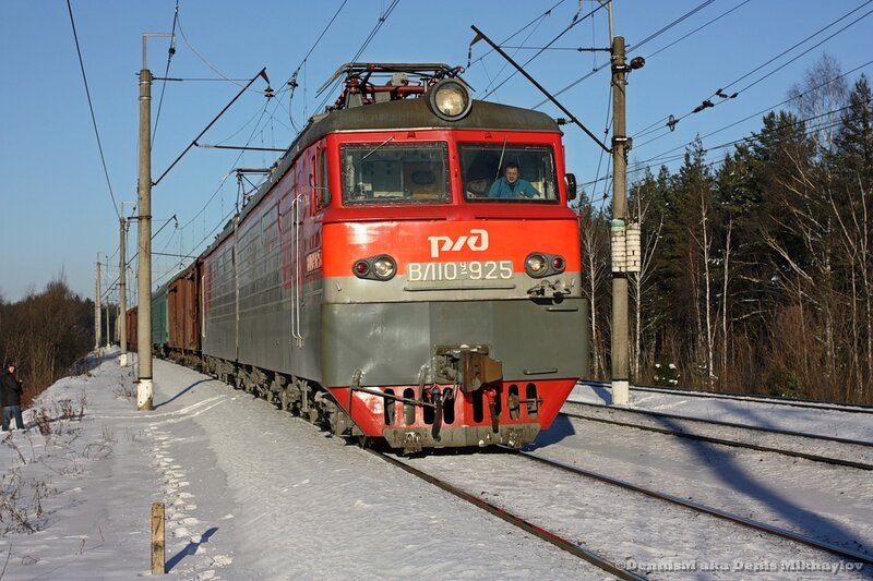 Электровоз ВЛ10у-925