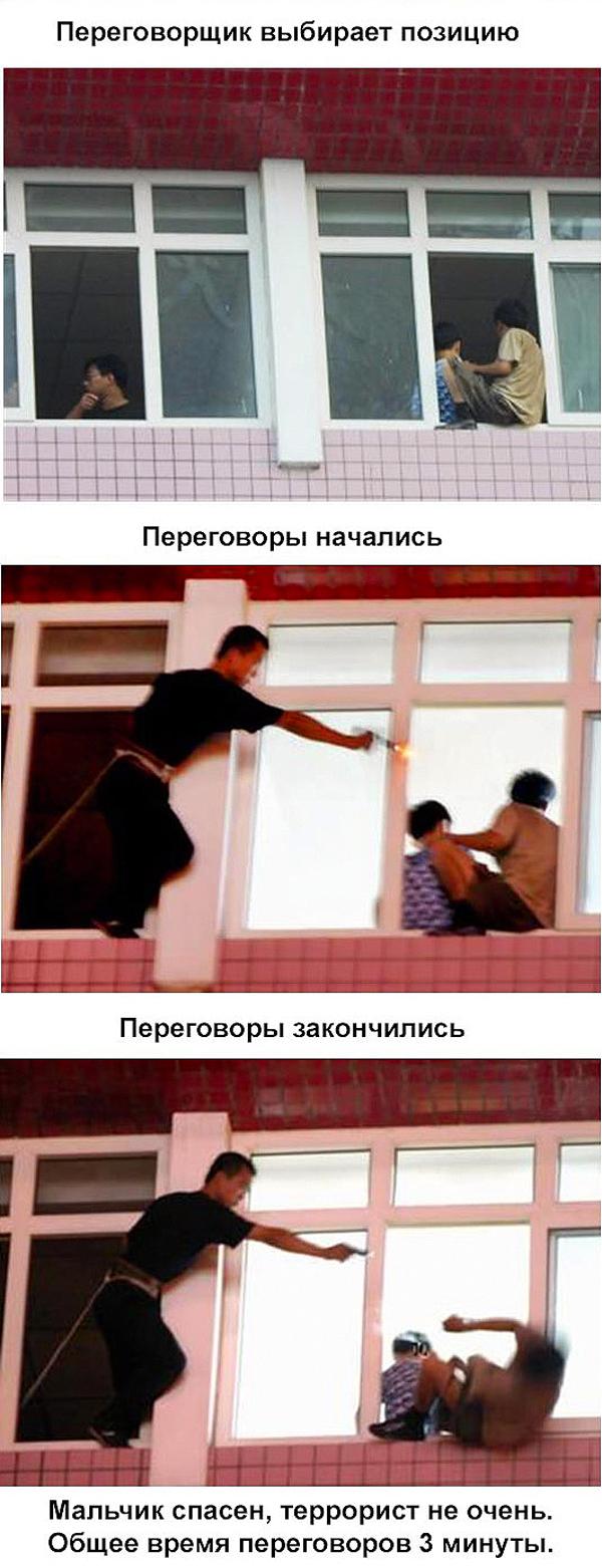 http://img-fotki.yandex.ru/get/4124/130422193.1b7/0_9b331_8b869582_orig