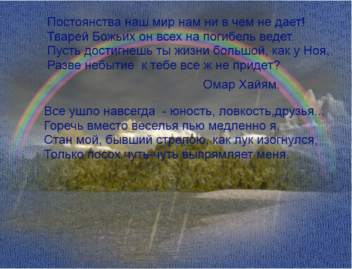 http://img-fotki.yandex.ru/get/4124/133532732.18/0_8f3f8_e3e5a02f_L.jpg