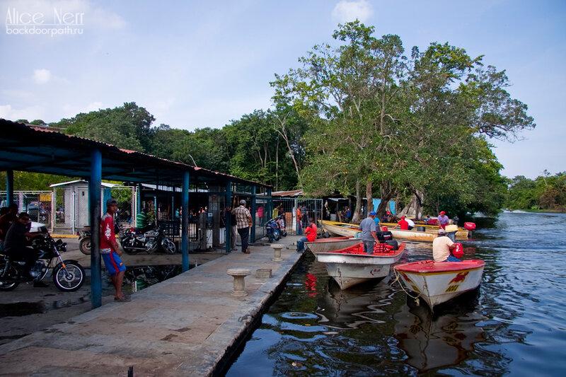 пристань на речке Кататумбо