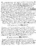 koptelov-02.jpg